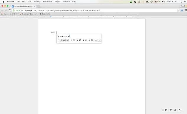 input-tools-plugin