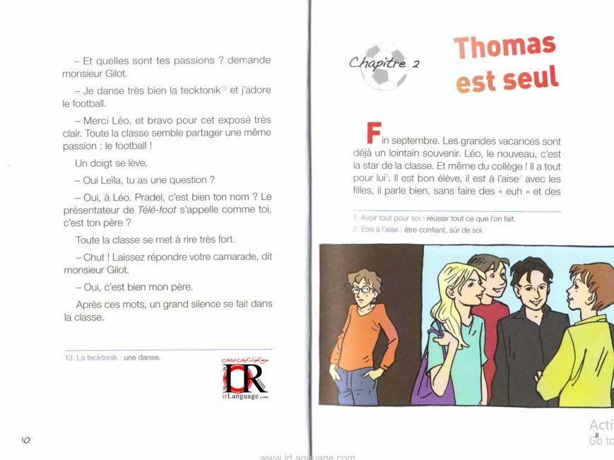 کتاب داستان فرانسوی