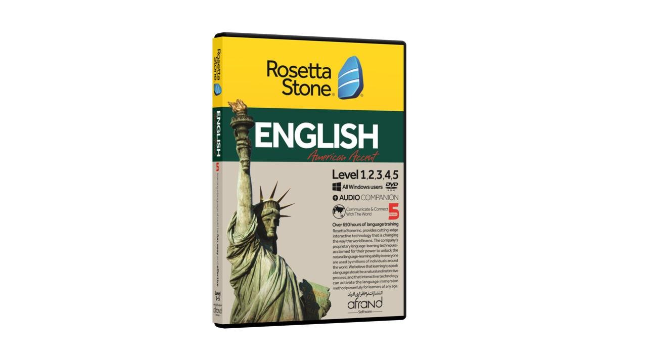 نرم افزار آموزش زبان انگلیسی رزتااستون لهجه آمریکایی